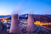 Power Plant Operations Online Certificate Course