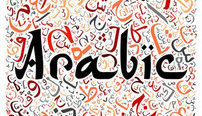 Arabic Online Bundle, 5 Certificate Courses