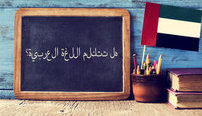 Arabic Online Bundle, 2 Certificate Courses